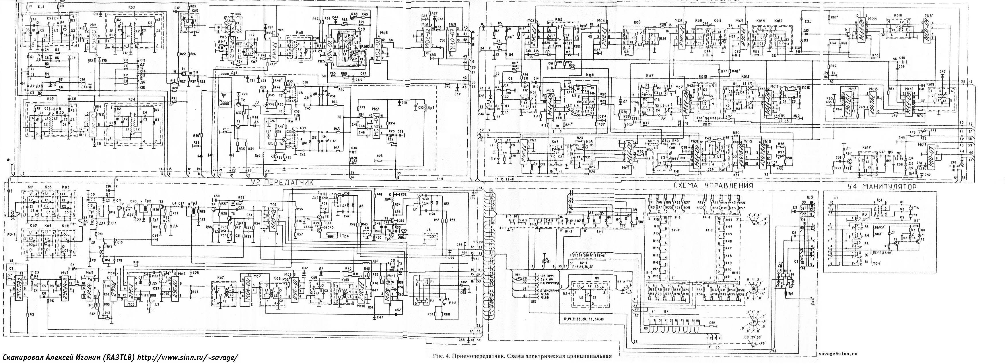 Р-158 - принципиальная схема