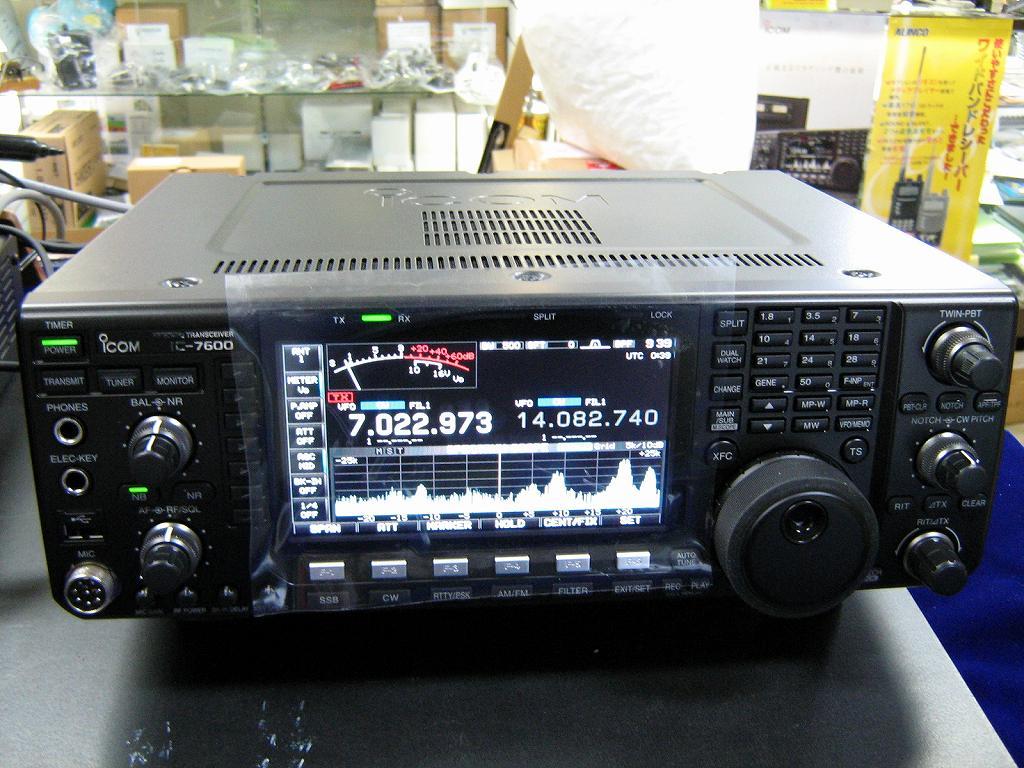 инструкция на русском Icom-7600 - фото 9