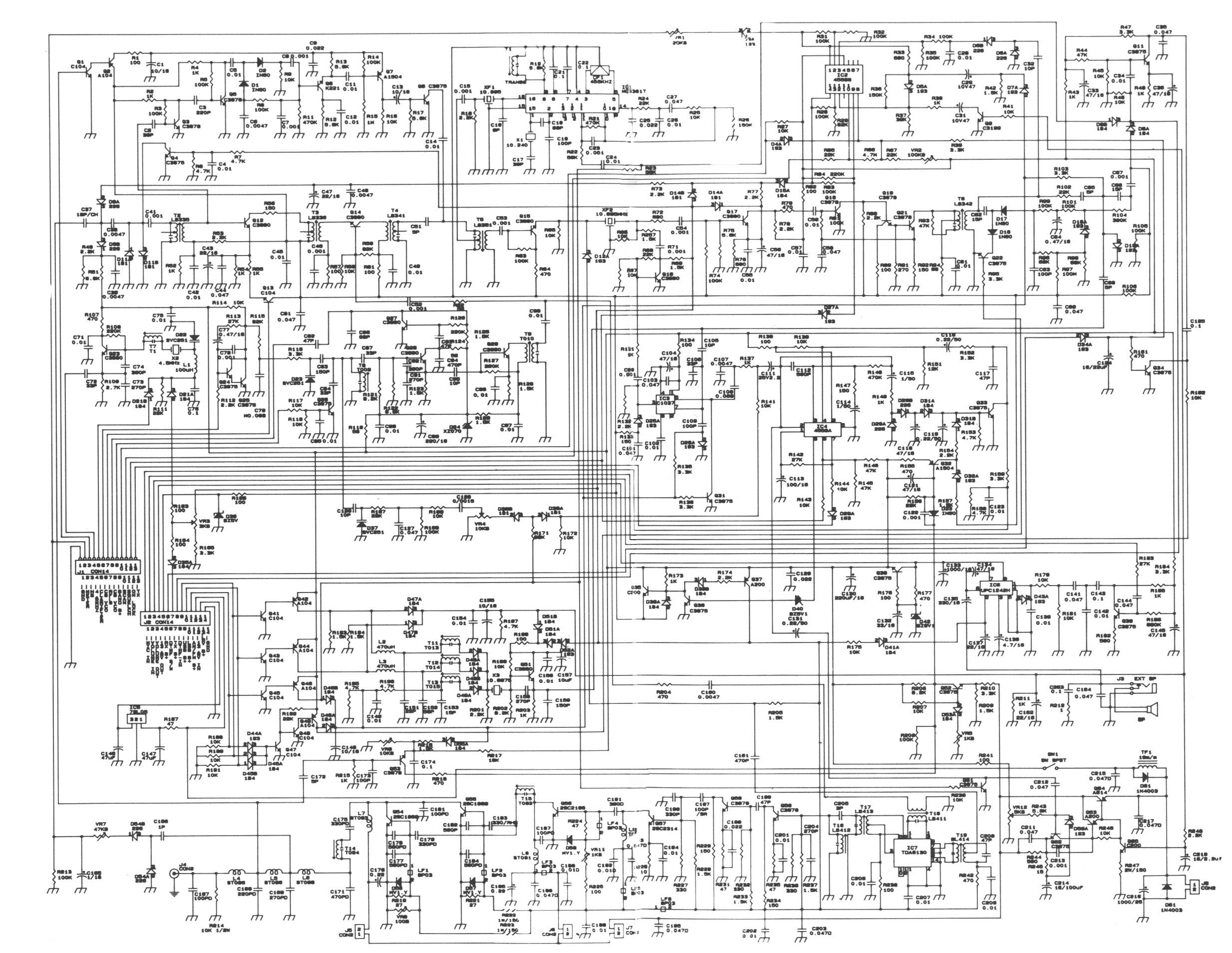 схема и настройки радиостанции мегаджет 300