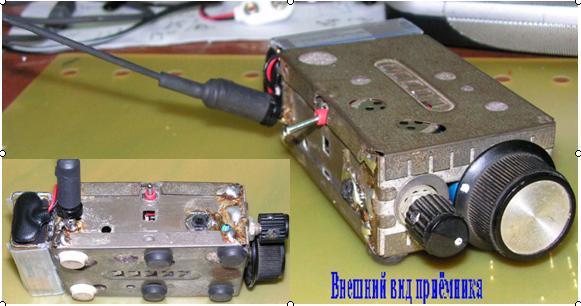ремонте аппаратов сотовой