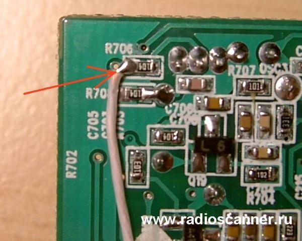 Удалите из схемы резистор R514