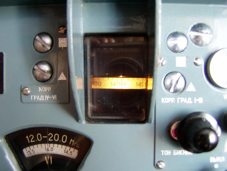 (да и не только) Р-326М,