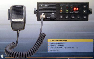 Гранит Р-23