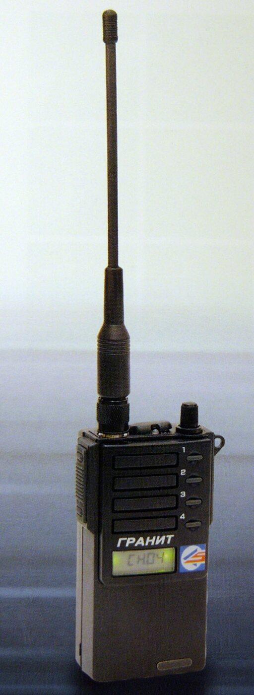 Рации Гранит отзывы обзоры цены  Гранит радиостанция
