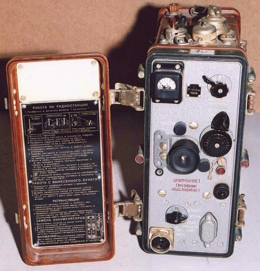 Радиостанция Р-105М - Музей небытовой электроники