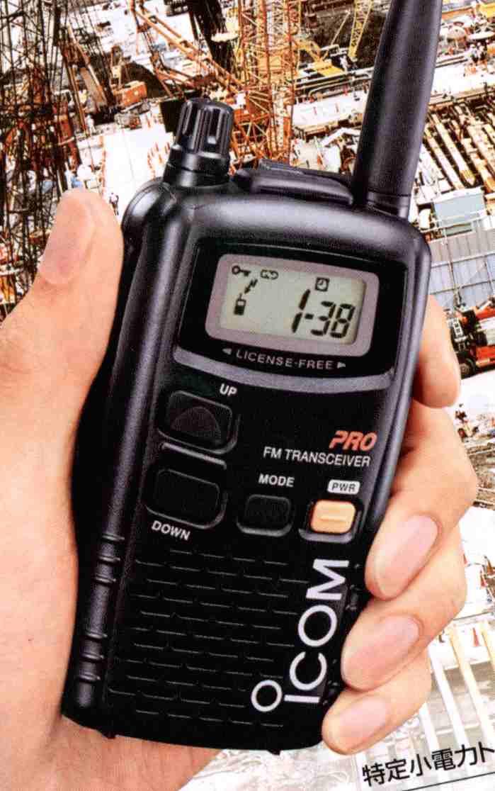 Icom IC4088 Цена наличие и описание