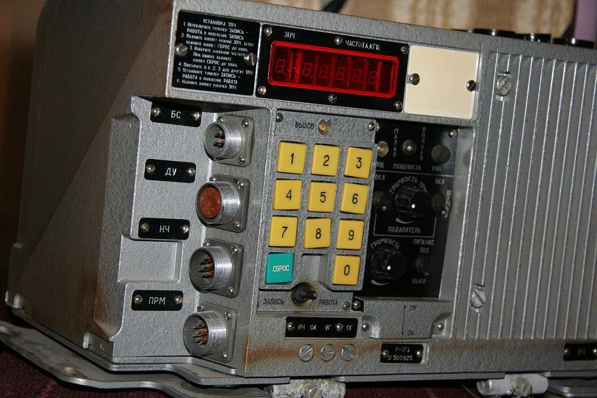 Радиостанция Р-173 в Музее