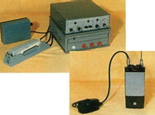 комплекс VHF-радиостанций