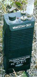Муссон-301