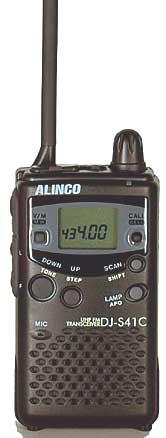 Alinco dj-s41c