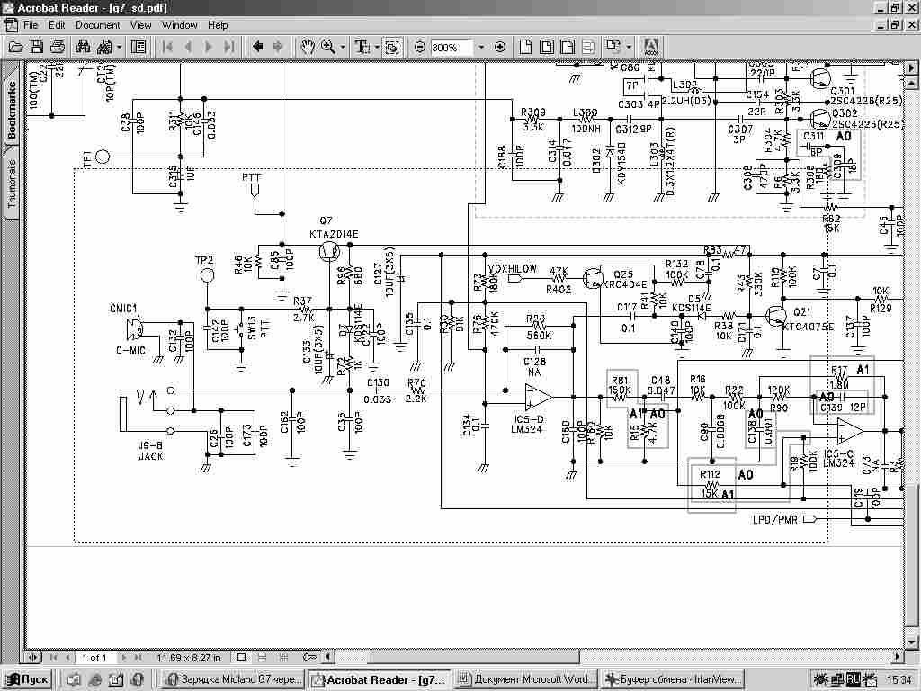 Схема midland gxt-400