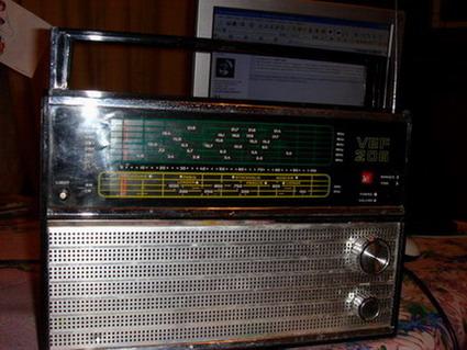 КВ от 1,6-22МГц непрерывный
