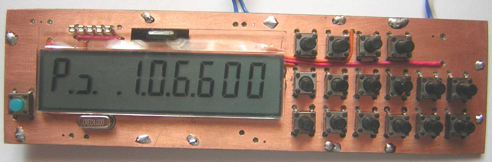 сканирующий fm радиоприёмник схема