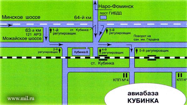 Схема проезда : Увеличить