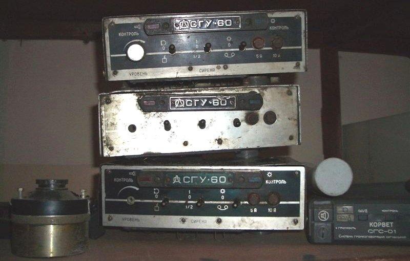 Вот эти АСГУ-60.