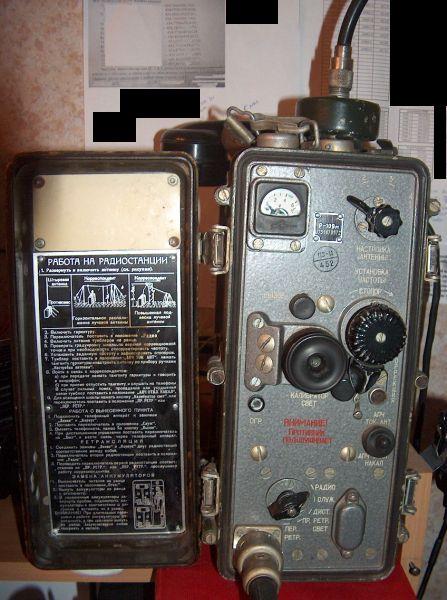берете две Р-109М/105/108