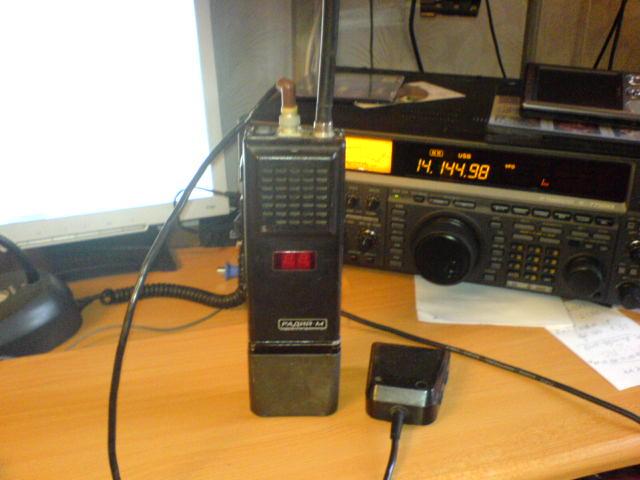 Декларация на Радиостанция носимая типа РУНО 333
