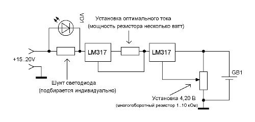http://files.radioscanner.ru/uploader/2007/zarazalka_dla_liion.jpg