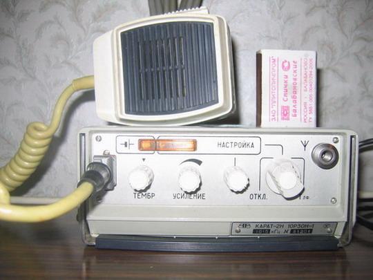 Карат,но частота 1615 кГц.