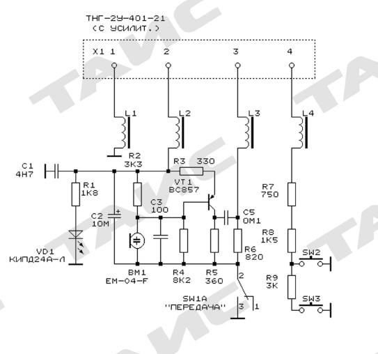 Схема тангенты на Таис РМ43/45