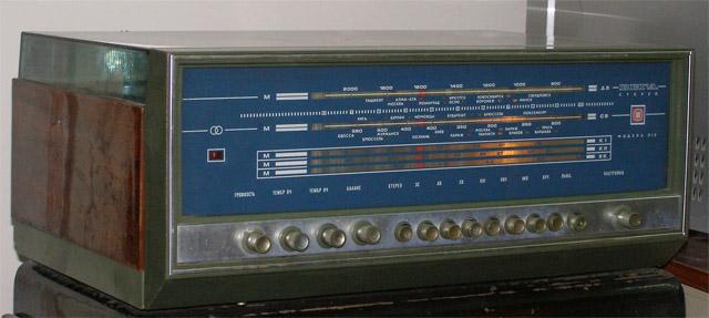 "радиолу ""Вега-312"