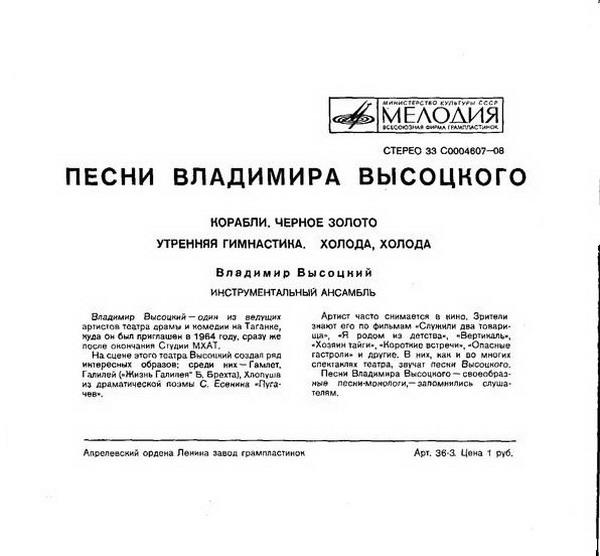 http://www.radioscanner.ru/uploader/2008/ww2.jpg