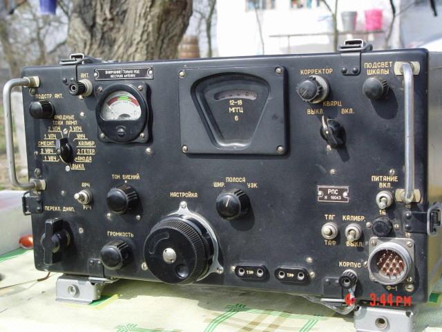 Радиоприёмник РПС