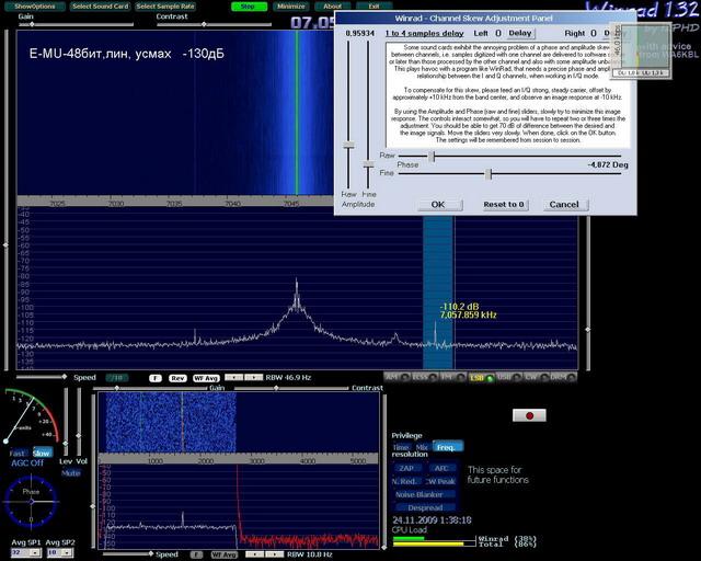 Сигнал ГСС Г4-116 -130дБ ( 0