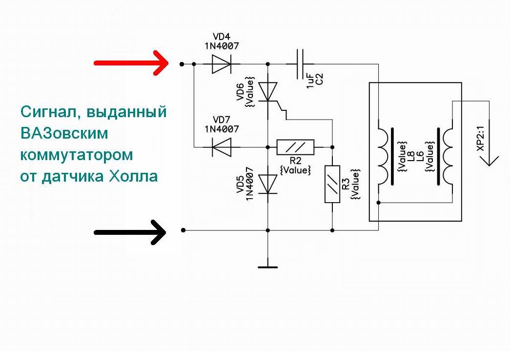 Схема коммутатора бензопил