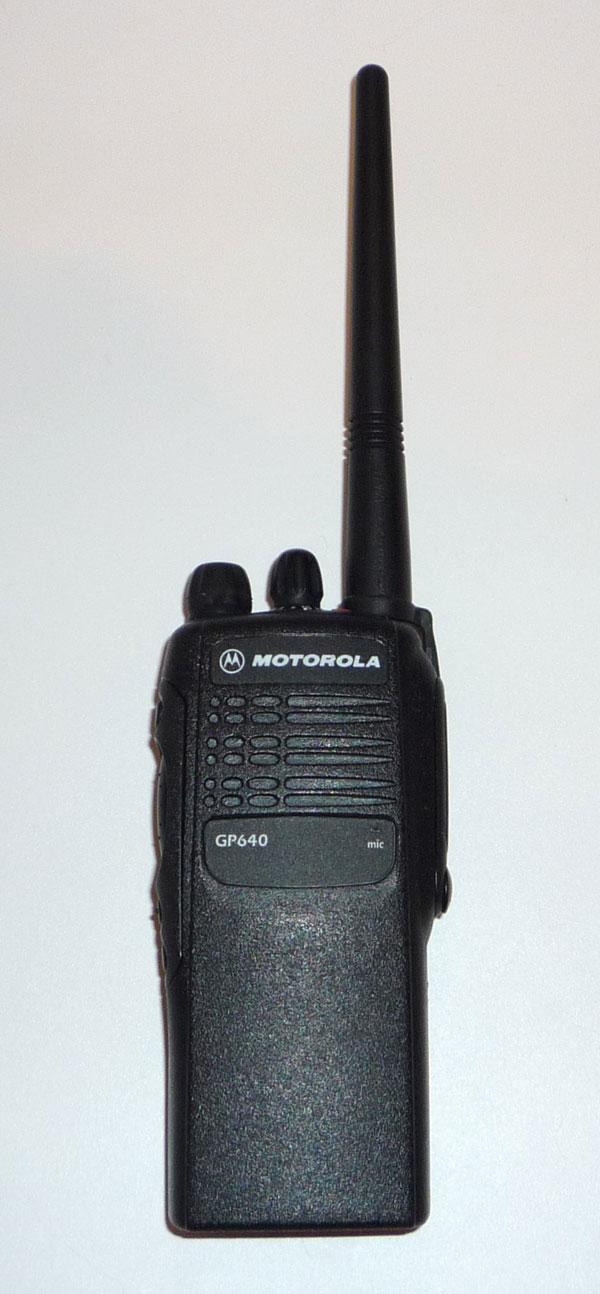 радиосканер ру: