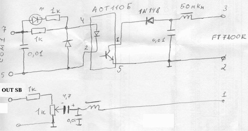 Аот110б схема включения: http://twlwfiv.appspot.com/aot110b-shema-vklyucheniya.html