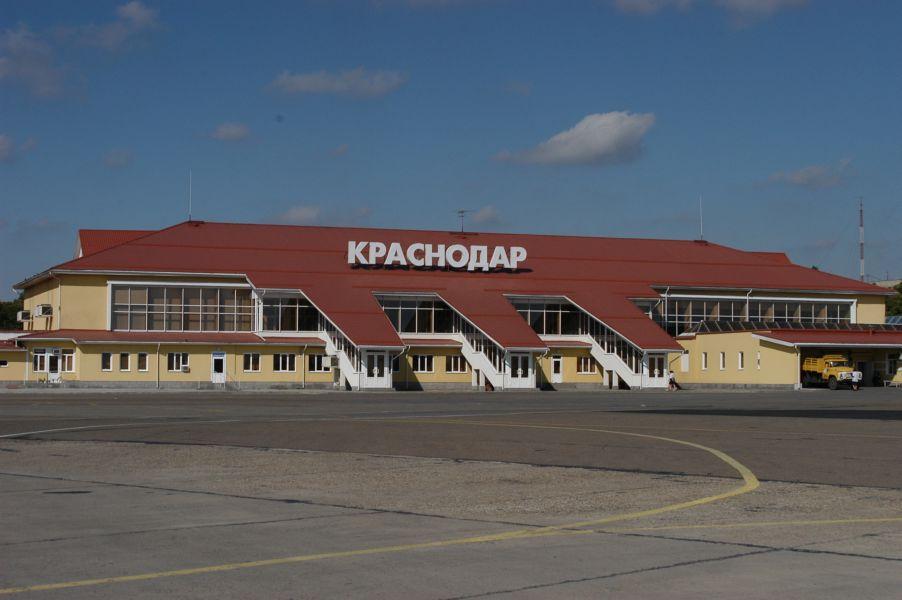 аэропорт «Краснодар»