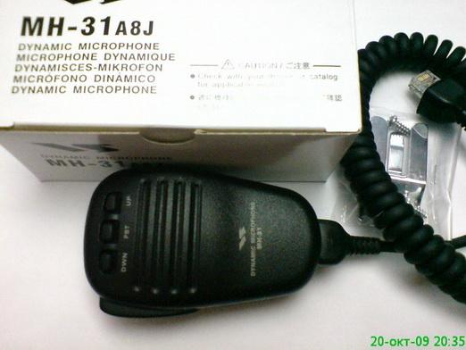 URS radioamateur of Ukraine