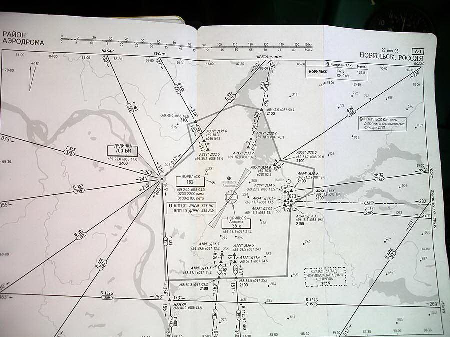 Схема мест як 42 ижавиа