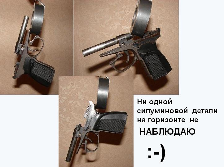 Пистолет Мр-654Кпеределать Под Мелкашку