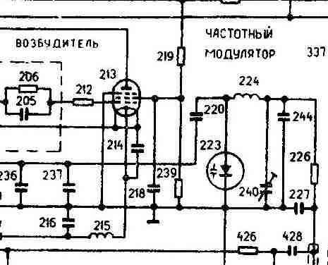 Р-105М - Схема принципиальная