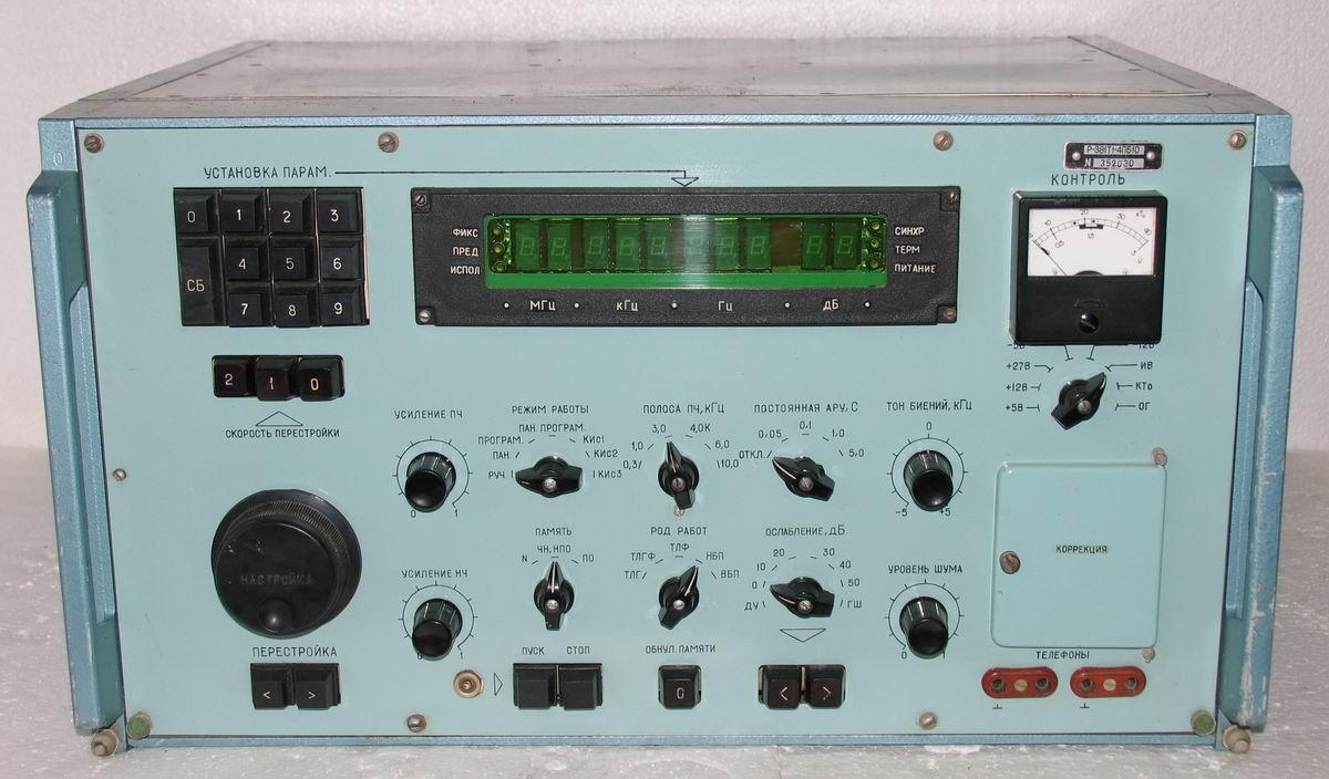 Радиостанция ангара рб схема