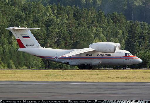 авиабилет новосибирск владивосток: