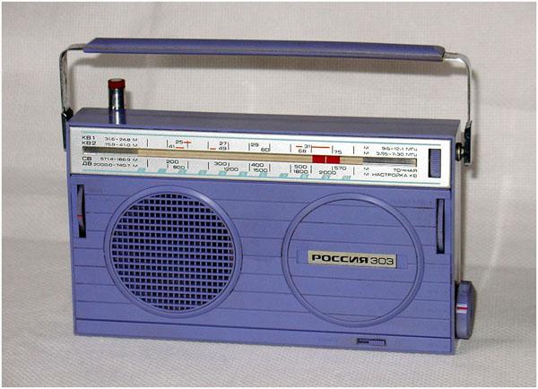 какой радиоприемник ловит радио россии