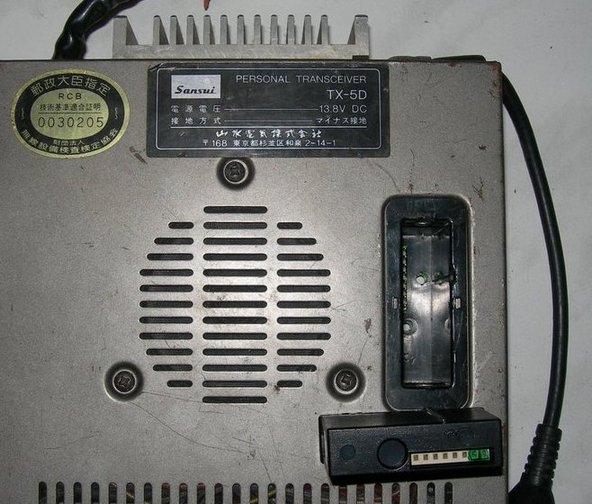 2. NEC DC5E900-10 на передней