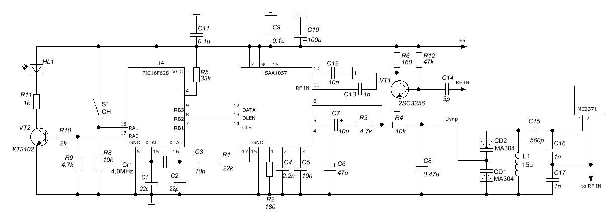 Схема синтезатора -