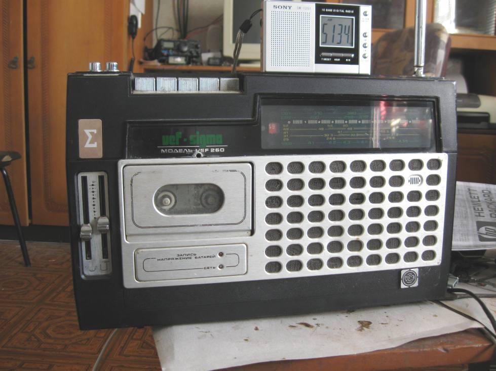 мое радио с возможностью