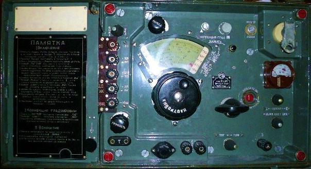 Р-311 в корпусе