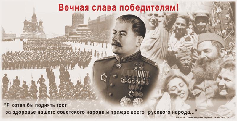 Сталин ныне крайне остро востребован нашим народом