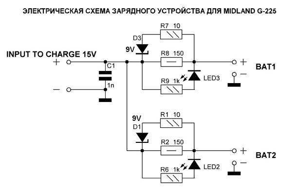 Зарисовал тут схему зарядного