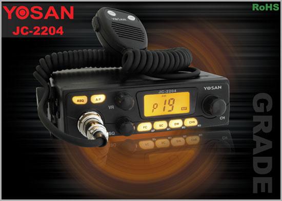 Отзыв о радиостанции YOSAN JC2204
