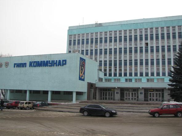 http://www.radioscanner.ru/uploader/2010/kommunar1.jpg