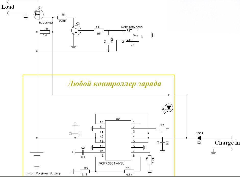 Микросхема контроллера заряда