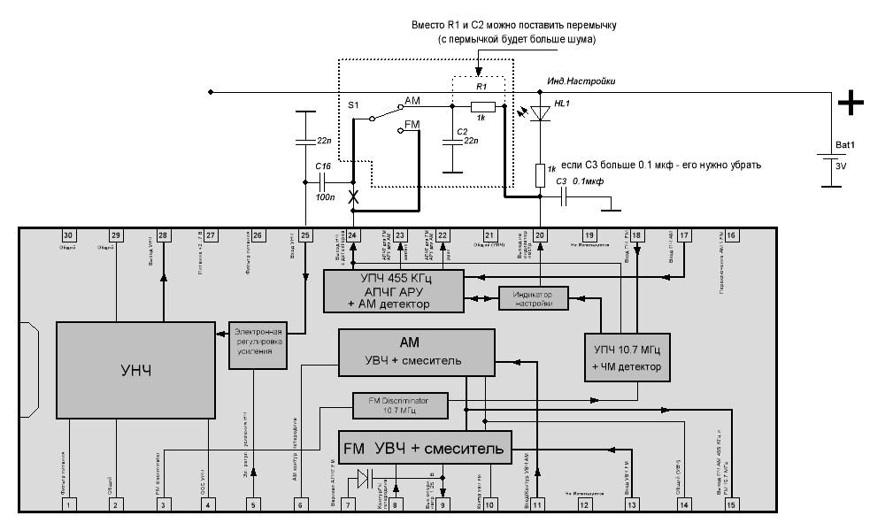 схема доработки приемника (для