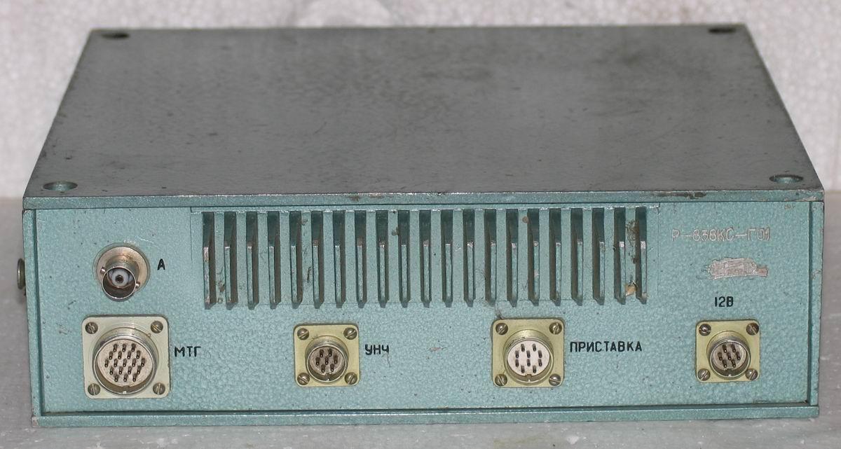 Радиостанция Виола-А - Форум